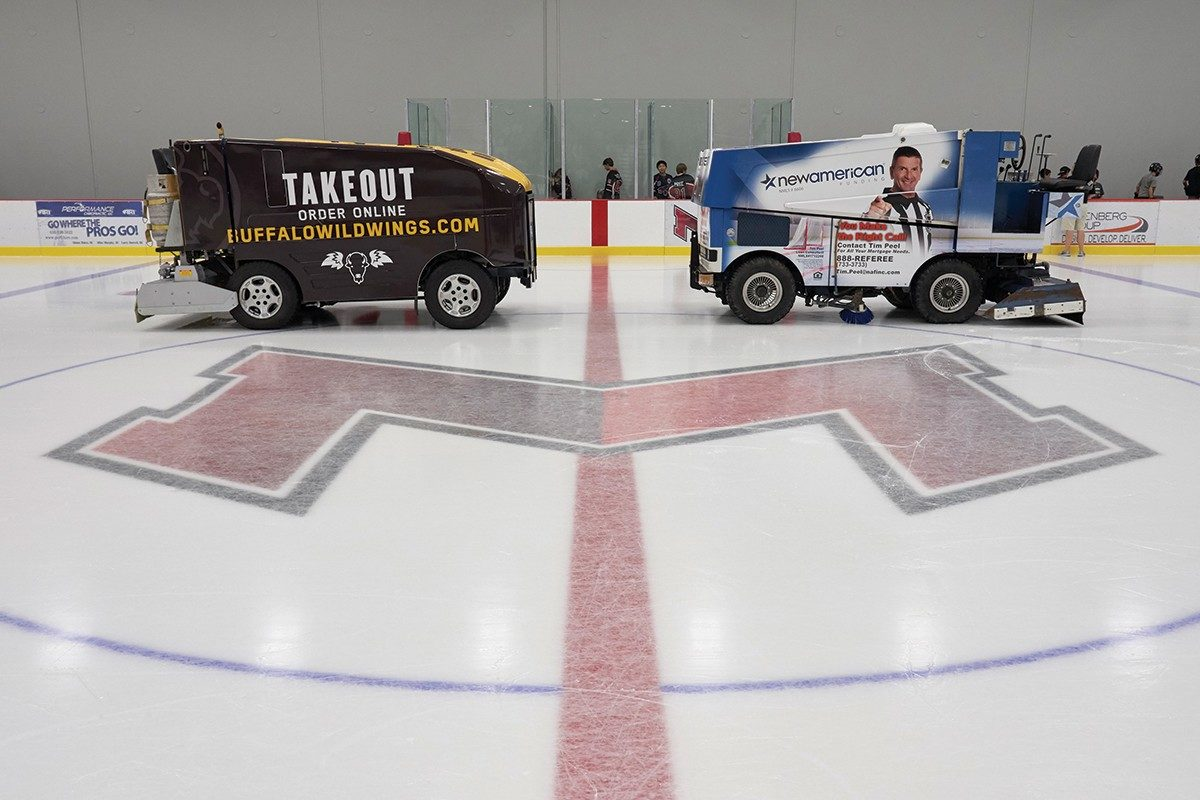 Maryville University Hockey Center Opens